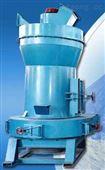 优质大型钢渣高强压粉碎制粉高压悬辊雷蒙磨粉机 高压磨粉机价格