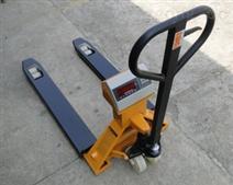 全電動前移式叉車 電子秤搬運車 搬運車 堆高車 叉車 升降機 液壓搬運車 平臺車