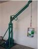 龙豪移动式液压升降机
