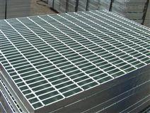 鋼格板,踏步板,網格柵,焊接格柵板,防滑溝蓋板,溝蓋板