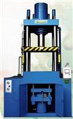 XTM105H浙江油壓機,手機保護膜裁切油壓機,PVC片材裁切液壓機