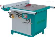 金屬圓鋸機/加水切割機/金屬切管機/HDR-275水切割機