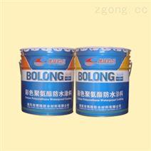 双组份(非焦油)聚氨酯防水涂料