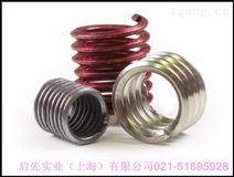 kato無尾螺絲套價格,無尾螺絲套應用于模具與機械專用無尾螺絲套