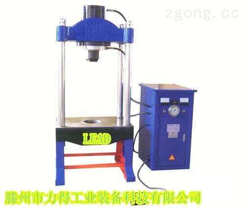 ld24-二梁四柱液压机——力得-滕州力得工业装备科技