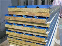 【促銷】屋頂保溫絕熱專用巖棉板,黃石市保溫棉廠家