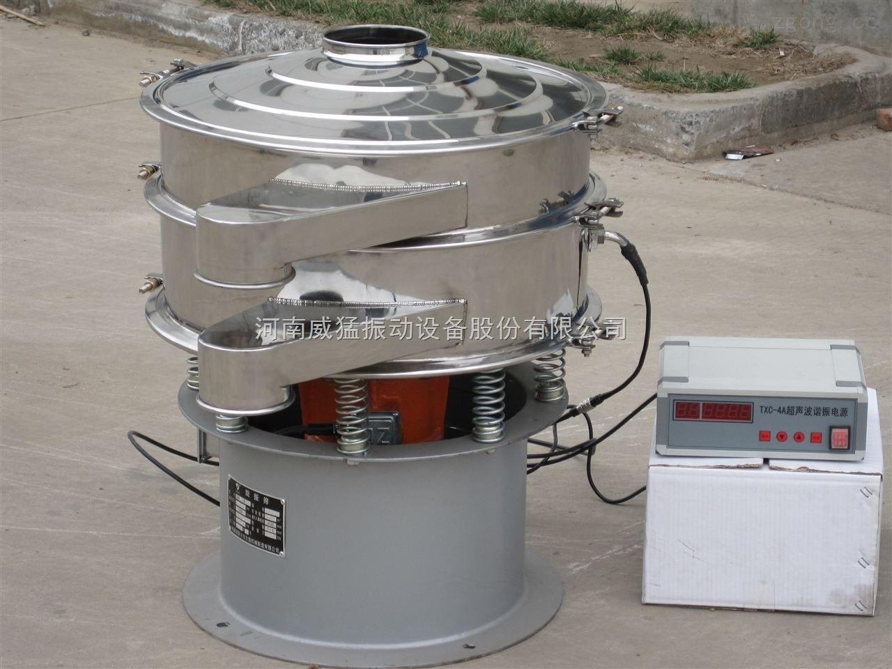 专业定制超声波振动筛 高能筛分机