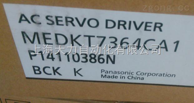 伺服驱动器medkt7364ca1松下伺服控制器medkt7364ca1及接线插头配件