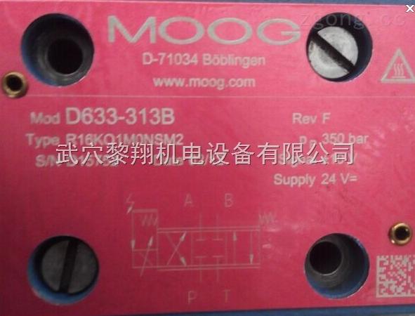 優勢MOOG代理現貨D661-4081