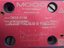 美国伺服阀D634-514A