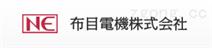 日本NUNOME布目变压器