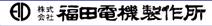 日本FUKUDA福田变压器