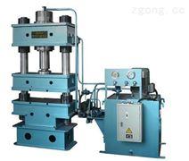 供应优质1000--2000吨液压机,河南探矿制造,优质高效