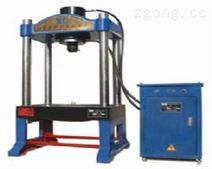 200T多功能四柱液壓機 200噸多功能四柱壓力機