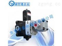 高低压组合泵,液压机液压泵,高低压组合泵批发厂家