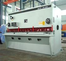 供应:哈尔滨剪板机|哈尔滨液压机剪板机|哈尔滨数控剪板机