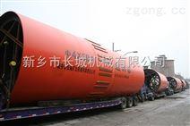 长城煤磨机  煤磨设备