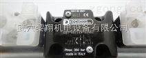 万福乐电控阀MVPM22-160