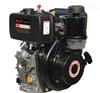 发动机冷却系统保护剂 R08042