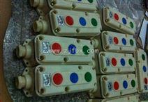 防爆防腐控制按钮LA5821