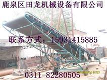 秦皇岛通用固定带式输送机