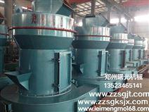 大中型磨粉机设备实现绿色化发展模式