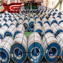 SUP7 彈簧鋼帶規格 熱軋鋼