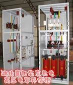 6KV-100KVAR高压集中电容补偿柜