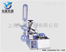 旋转蒸发器(自动全不锈钢)