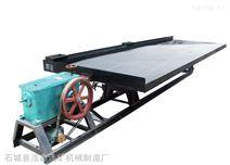 黄石供应选金摇床 玻璃钢摇床面 120槽床面