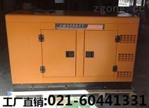 500A柴油發電電焊機帶雙焊把
