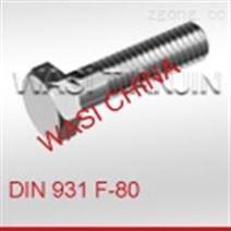 A2-70六角螺栓半牙DIN931-ISO4014年末大减价