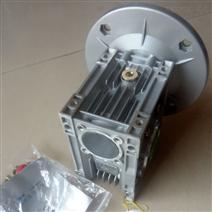 NMRW系列蜗杆减速机