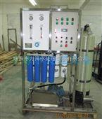 南京遠洋船海水淡化設備FH-FWG10型