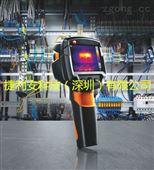德图testo易用型红外热像仪testo 870-2