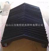 高溫阻燃防護罩,耐高溫風琴防護罩激光切割機專用防護罩