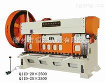 山东恒升Q11D-16×2500 机械剪板机
