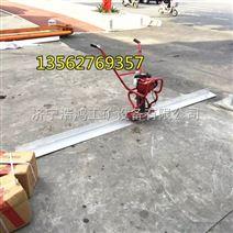 手扶式振动尺 路面刮板尺厂家蚌埠地面修建专用设备