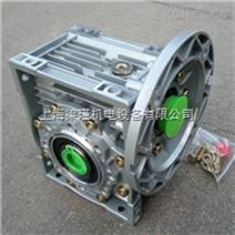 中研技术有限公司,紫光蜗轮蜗杆减速机
