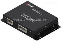 ?#37096;?#29790;电源管理系统(二)ABMS-EV03系列锂电池管理系统