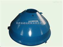 HP400定锥衬板(C腔型)大量批发 微合金轧臼壁