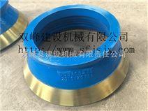 供应高锰钢轧臼壁 耐磨性能好 圆锥破配件