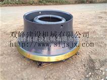 GP100轧臼壁  圆锥破配件高锰钢