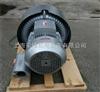 2QB530-SAH36山東4KW清洗設備專用漩渦高壓風機
