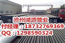 3PE防腐X60螺旋钢管价格及报价