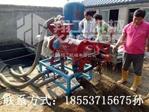 翔工养殖场粪便处理机 固液分离机厂家批发价