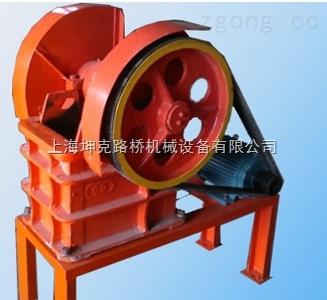 上海路桥破碎机厂家直销生产用小型鄂破机