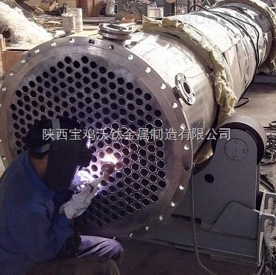 医药石油化工用钛换热器,反应釜等设备