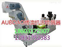 日发精机机床RFTV510排屑机