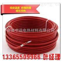 郑州管道伴热伴热电缆 管道伴热伴热带产品
